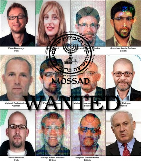 wanted-mossad.jpg